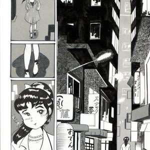 漫画の一部 夜の町