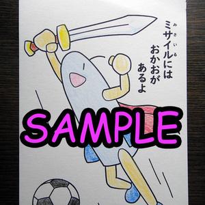 AMミニぬりえ~たのしいキャラクター編