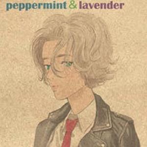 ペパーミントとラベンダーのデオドラントさぼん2