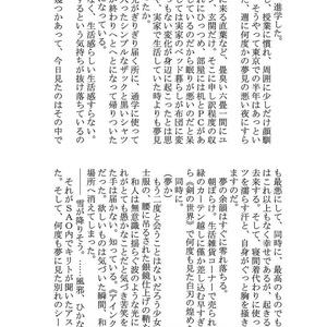 100 no yakusoku.