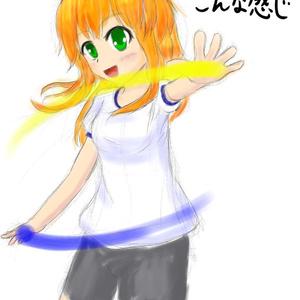 DANCE LINER(仮称)