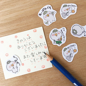 フレークシール3パックセット 河童書房〜太鼓もちパック〜