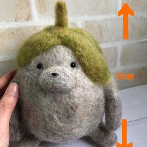 羊毛フェルト マフマフシリーズ葉っぱ