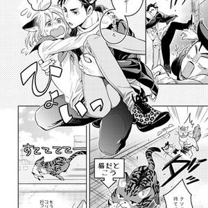 YOI同人誌「吾輩たちは猫である」2