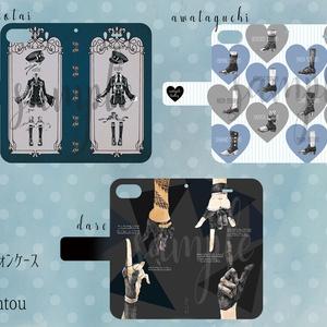 刀剣iphoneケース