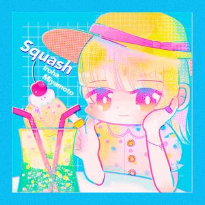 7th Single Squash