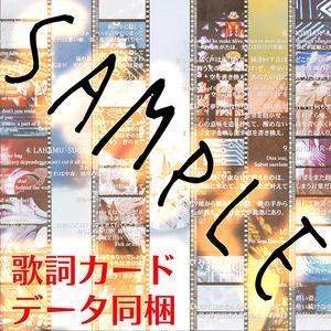 """隻眼のエデン3 ーA.D.2109:3rd Season- """"the True Utnapishtim"""""""