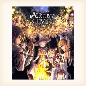 「AUGUST LIVE ! 2018」Blu-ray & DLCard