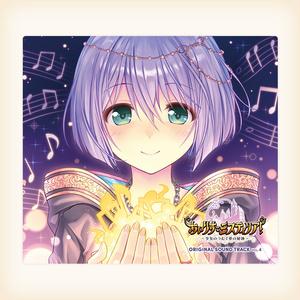 『あいミス』OriginalSoundTrack Vol.4