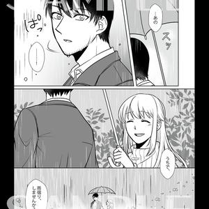 涙雨と心臓【DC/諸伏景光夢漫画】