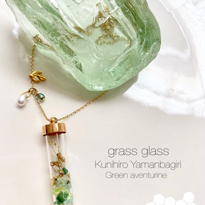 grass glass long necklace