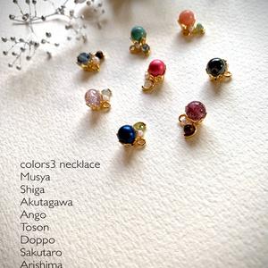 【文アル】colors3&「17」ensemble barrette