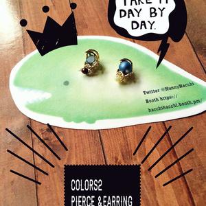 colors2 pierce&earring barrette.bracelet