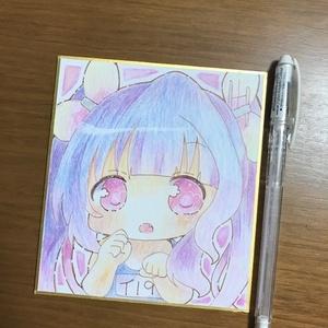 祝令和ワンコンSALE②