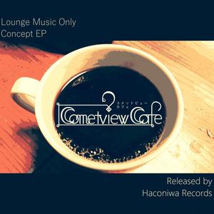 Cometview Cafe