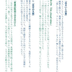 ランフェザアンソロジー【BLUE SKY SOUL】
