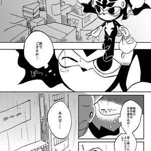 嵐のち飴、のちハレ(電子版)