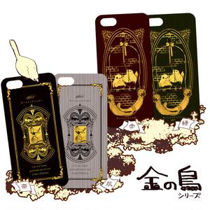 iPhone5/5sケース-側面印刷有≪金の鳥≫
