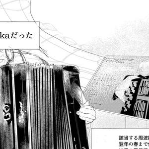 【C95】スオミリマガジン