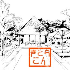 【漫画背景】南国リゾート、プールつき