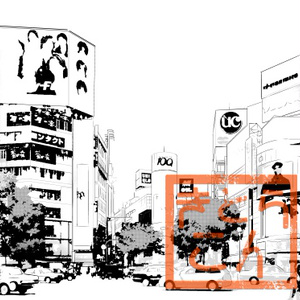 渋谷漫画背景