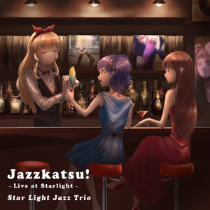 Jazzkatsu! -Live at Starlight-