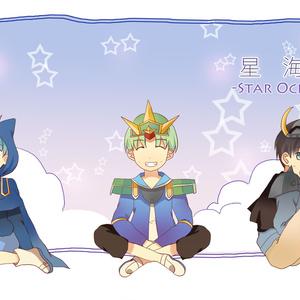 星海-star ocean-