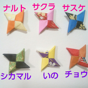 【NARUTO】手裏剣イヤリング