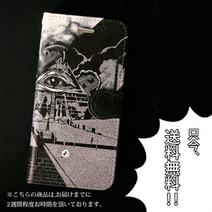 手帳型スマホケース イルミナティ