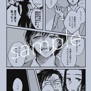 2/25 擬人化王国16 青鉄新刊 新潟組
