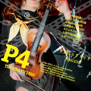 P4 The SIRASU TRIO