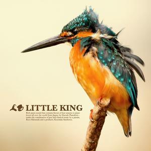 Little King / Duende Pianoforte