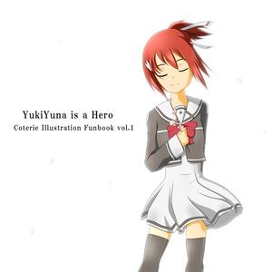 結城友奈は勇者である YukiYuna is a Hero Coterie Illustration Funbook Vol.1