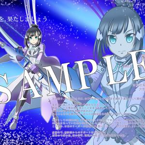 結城友奈は勇者である YukiYuna is a Hero Coterie Illustration Funbook EX 託されるバトン