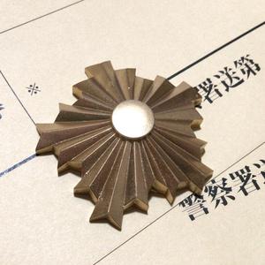 旭日章 現行信号機用サイズ 6.5cm