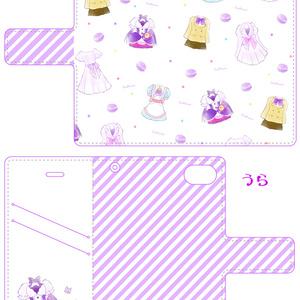 【受注生産】キラキラ☆プリキュア アラモード*キュアマカロン/iPhoneケース