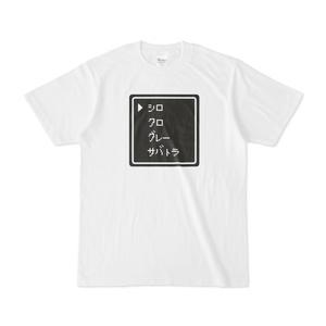 コマンド(ねこ模様No.3)