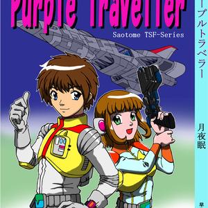 Purple Traveller