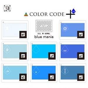 COLOR CODE + カラーコードかるた拡張版 Blue mania