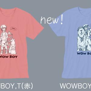wowboy-T 赤,青