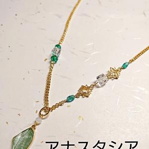 【FGO】アナスタシア イメージネックレス【Fate Grand Order】
