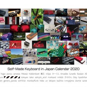 自作キーボードカレンダー2020