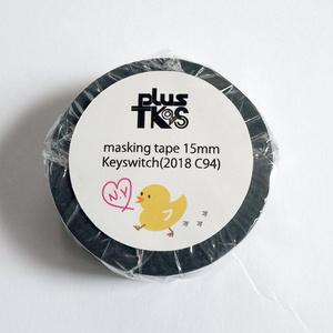 キースイッチマスキングテープ