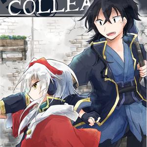 【創作男女漫画】COLLEA
