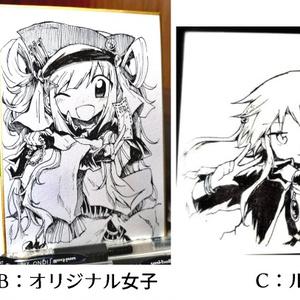 原画(1000円~)