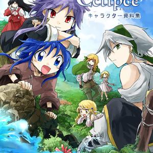 Eclipce キャラクター資料集