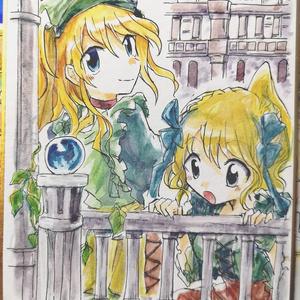 【原画カラー絵】双子の子