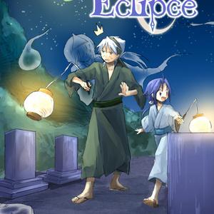 Eclipce-アニマ編-