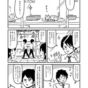 ねこ(COMITIA128)