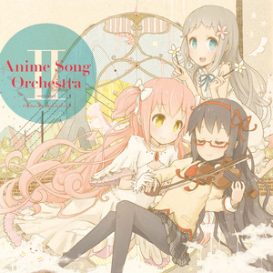 Anime Song Orchestra II